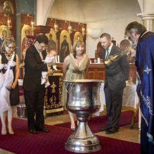 Macedonian Orthodox Christening