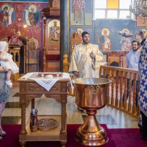 Charlotte - Greek Orthodox Christening